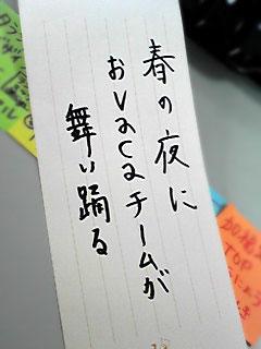 vaca俳句