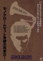 The Monochrome Set Japan Tour 2012