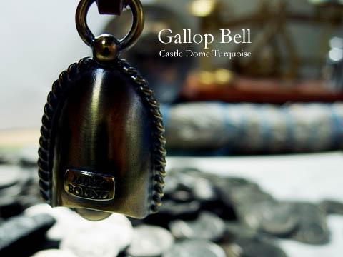gallop_b_tq-5.jpg