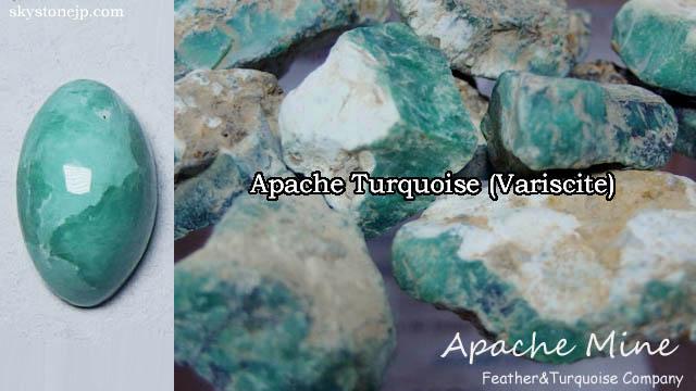 apache-turquoise-top00.jpg