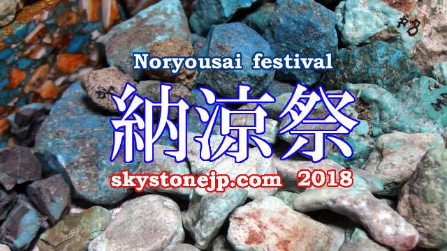 nouryou201807-top00.jpg