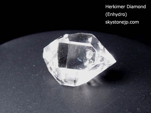 herkimer028b.jpg