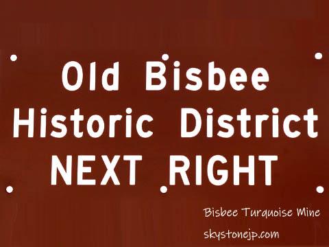 20190130-bisbee-004.jpg