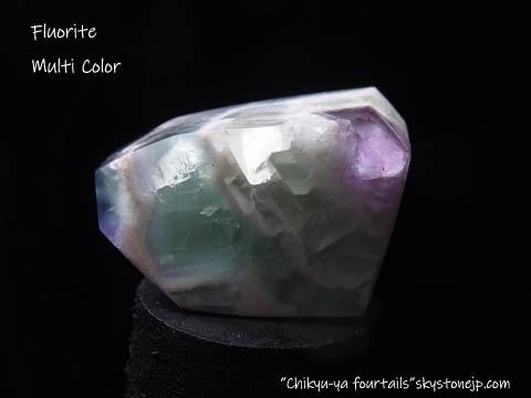 fluorite4a.jpg