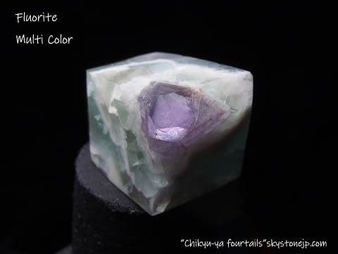 fluorite4b.jpg