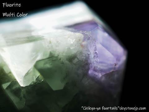 fluorite4e.jpg