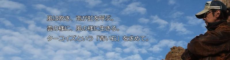 top_image_new_c.jpg