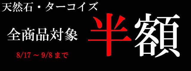 ijyuu2019-2.jpg
