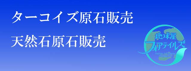 new_order201911-5.jpg