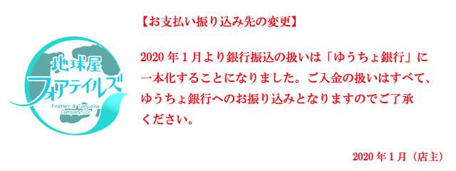 bank2020.jpg