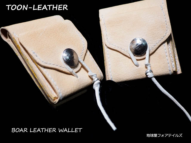 boar-wallet.jpg