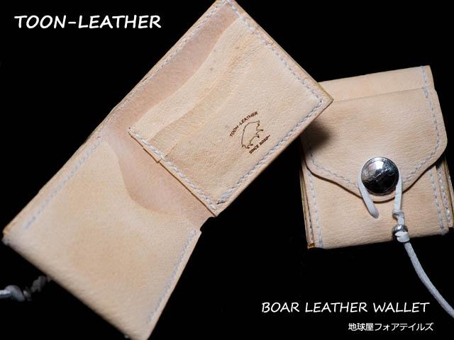 boar-wallet2.jpg