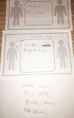 0419_0.jpg