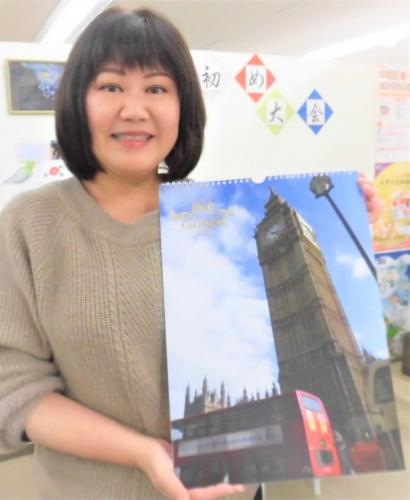 村田さんブログ用カレンダー2.JPG
