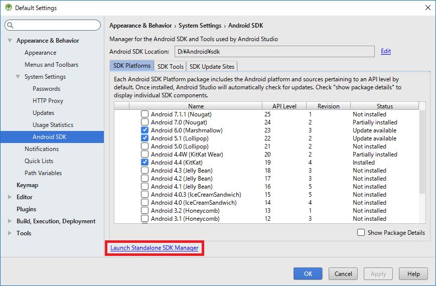 エミュレーター emulator error missing initial data partition file