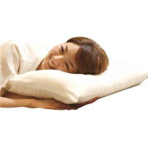 新・王様の快眠枕