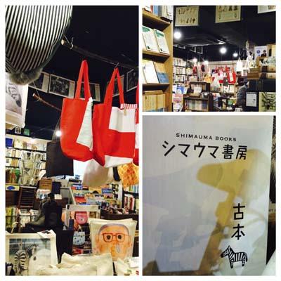 名古屋展02