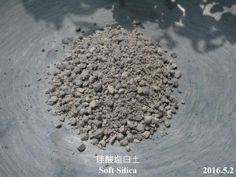 珪酸塩白土の効果(メリットとデ...
