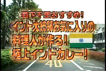 ドライブA GO!GO!