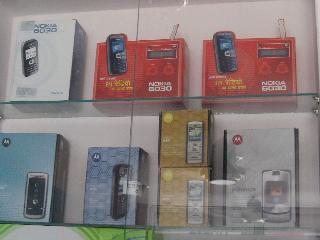 携帯電話パッケージ