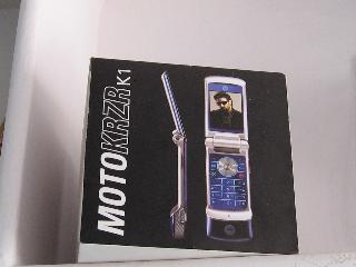 携帯端末のパッケージ
