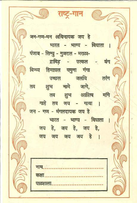 インド式計算本中表紙