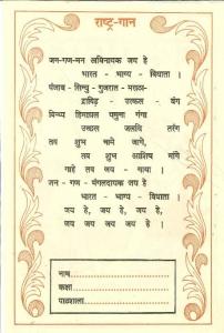 インド式計算本 中表紙