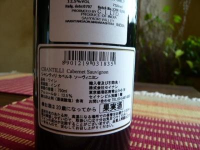 インドワイン