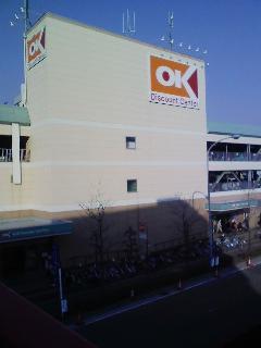 okディスカウントセンター