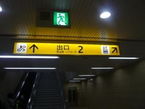 北山田駅からラニまでの道のり