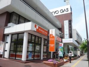 東京ガスキッチンランド横須賀