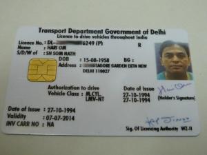 インドの運転免許証