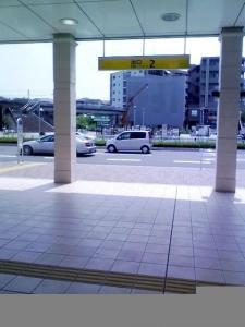 北山田駅2番出口
