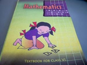 6年生算数の教科書