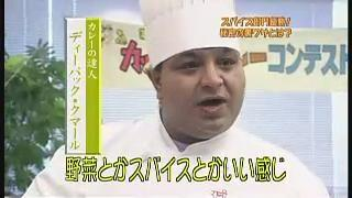 NHKためしてガッテン
