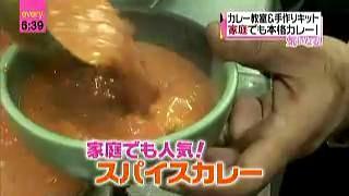チキンバターマサラ