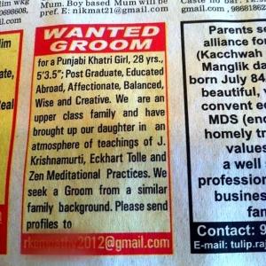 花嫁花婿募集広告