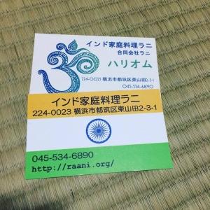 名刺とショップカード