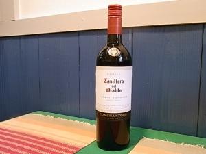 Casillero Dal Diablo Cabernet Sauvignon