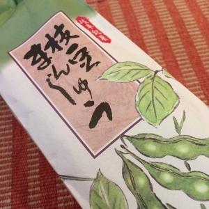 枝豆まんじゅう