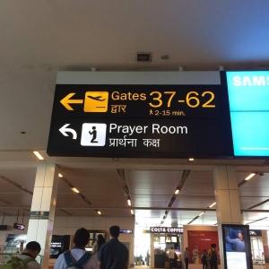 Prayer Room