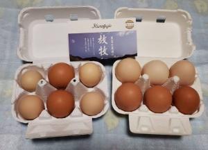 黒富士牧場の卵