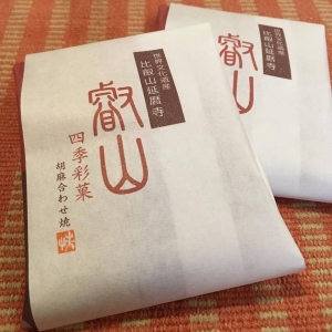 比叡山延暦寺のお土産