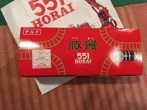 蓬莱551