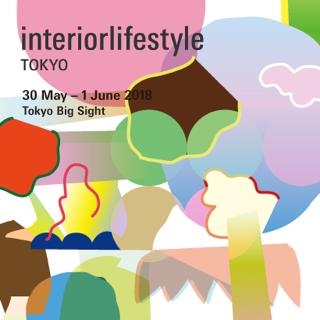 【Interior Lifestyle Tokyo 出展のお知らせ】