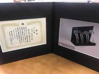 【受賞のお知らせ/アマダ 賞 KANZASHI花と四季】