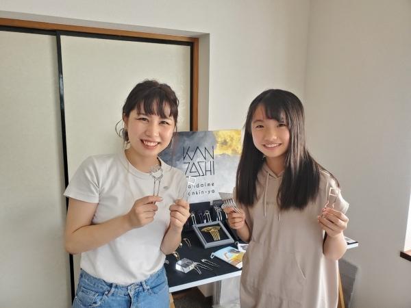 【かわいいインタビュアー/小学生夏休みの宿題】