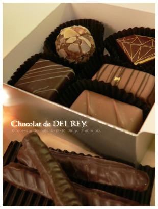 DEL REYのチョコレート