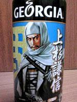 ジョージア戦国時代の武将シリーズ・上杉謙信