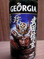 ジョージア戦国時代の武将シリーズ・武田信玄